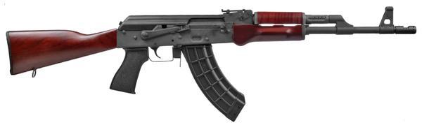 century arms vska ak-47 16.5
